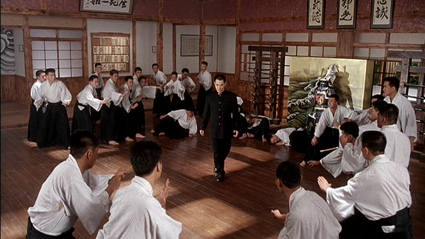 Chen Zhen Vs The Japanese School
