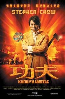 Kung Fu Hustle with Stephen Chow