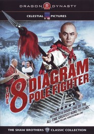 8 Diagram Pole Fighter with Gordon Liu
