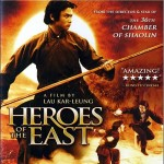 Heroes of the East with Gordon Liu