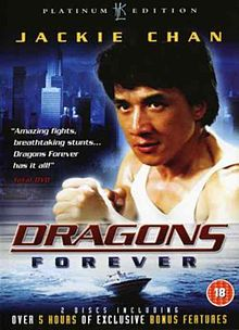This movie is packed! you've got the 3 hong kong martial arts