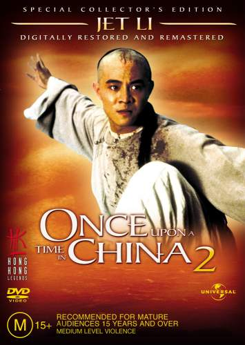 Once Upon A Time In China 2 (1992)