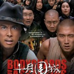 Bodyguards & Assassins with Donnie Yen, Cung Le & Xing Yu
