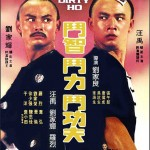 Dirty Ho with Gordon Liu