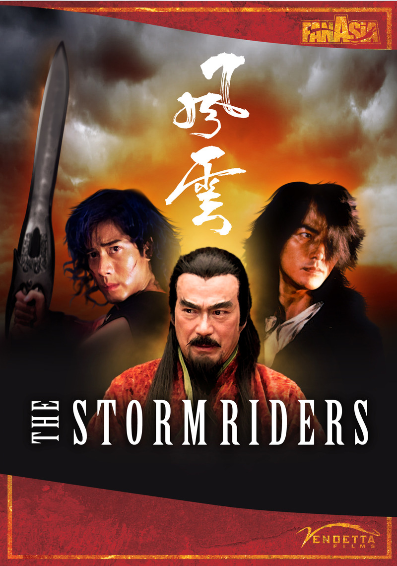The Storm Riders With Sonny Chiba Martial Arts Action