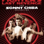The Street Fighter's Last Revenge – with Sonny Chiba